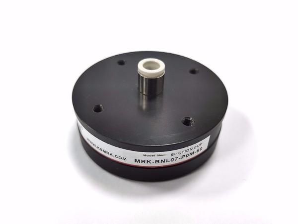 伯努利吸盘芯MRK-BNL07-120-60